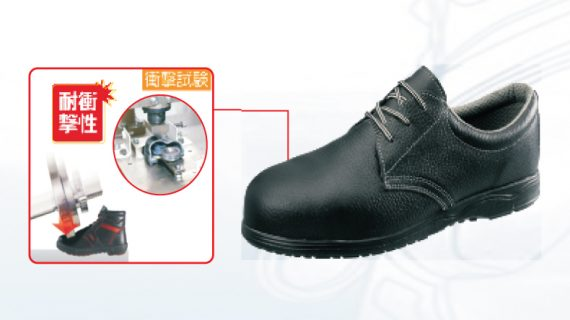 Distributor Sepatu Safety Simon